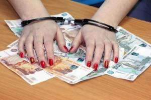 В Брянске бывшую работницу банка осудили за мошенничество