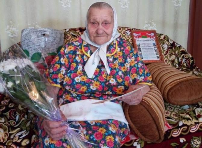 Жительницу Брянска поздравили с 95-летним юбилеем