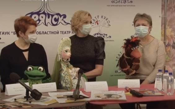 Брянский театр кукол готовит премьеру спектакля