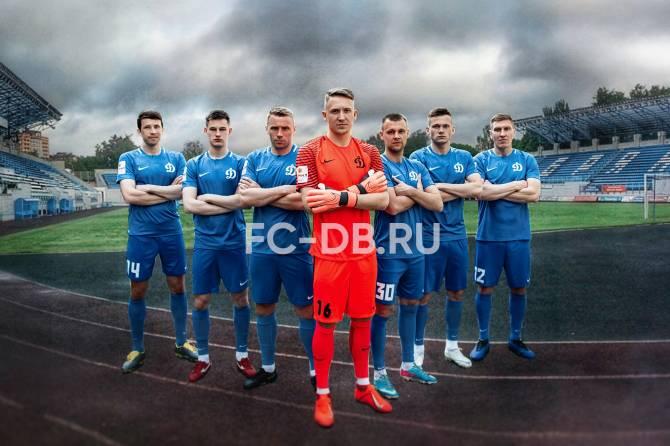 У брянского «Динамо» появился новый сайт