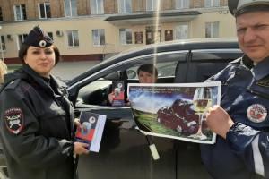 В Дятьково инспекторы ГИБДД раздали водителям «антиалкогольные буклеты»