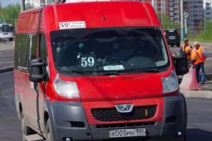 В Брянске по вечерам исчезают маршрутки на Новостройку