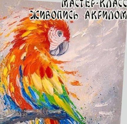 Брянцев позвали на мастер-класс по интерьерной живописи акрилом