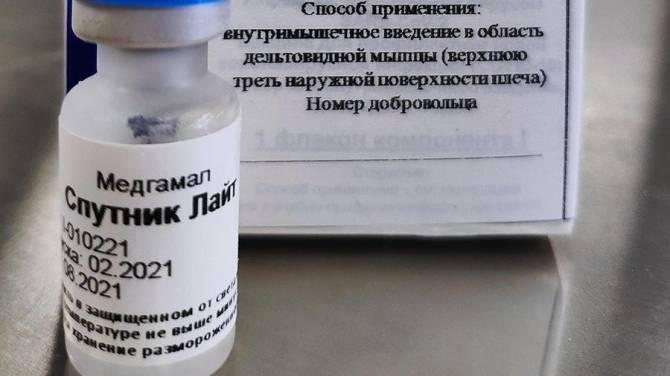 На Брянщину привезли 4496 доз вакцины «Спутник Лайт»