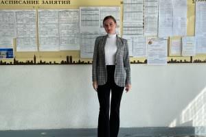Брянская студентка стала преподавателем в лицее во Франции