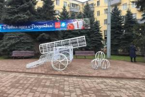В Брянске пушку с ядрами поставили возле площади Партизан