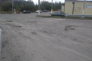 Брянская прокуратура потребовала отремонтировать убитую дорогу в Ивановке