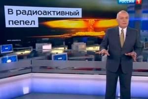 Дмитрий Киселёв впервые за 10 лет не сможет провести «Вести недели»