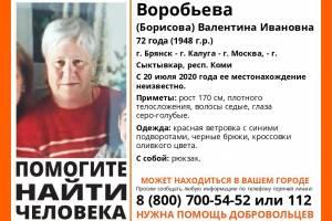 В Брянске ищут пенсионерку из Сыктывкара