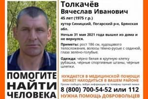 На Брянщине нашли мёртвым пропавшего 45-летнего Вячеслава Толкачева