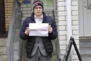 Депутат Павлов оказался старым для лидера брянских комсомольцев