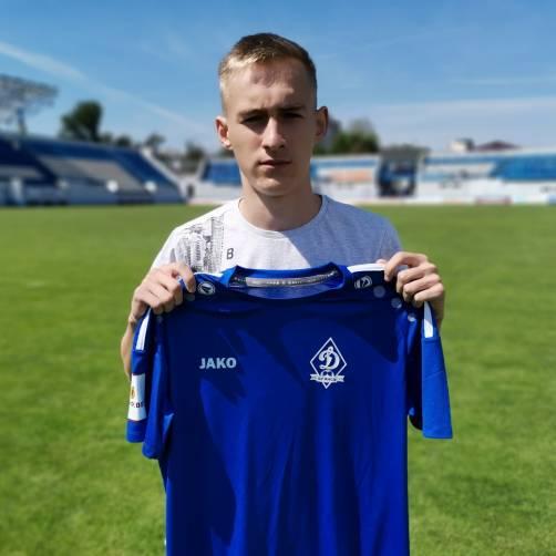 Брянское «Динамо» подписало контракт с 18-летним Александром Новиковым