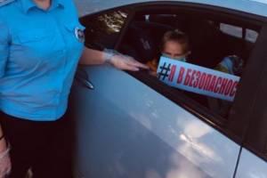 В Трубчевске дети напомнили водителям о правилах перевозки пассажиров