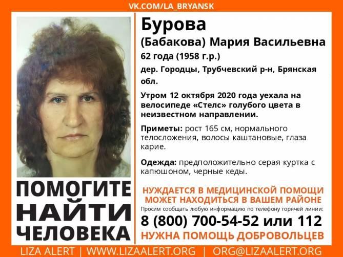 В Трубчевском районе ищут пропавшую Марию Бурову