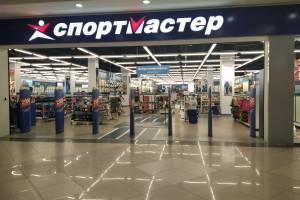 В Брянске «Спортмастер» открылся в торговом центре «Аэропарк»
