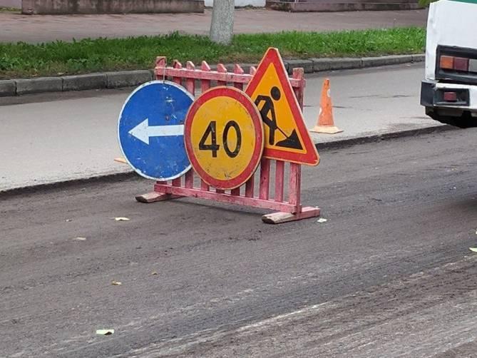 В брянском поселке Рогнедино отремонтируют улицу Ленина