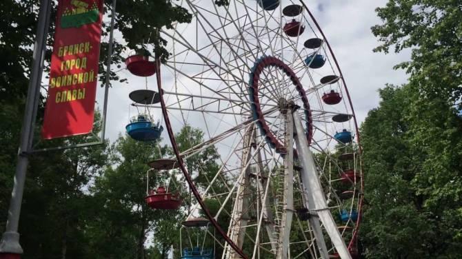 В Брянске два парка останутся без директоров