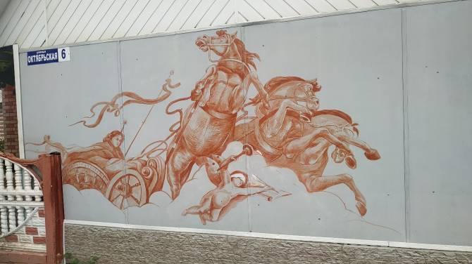 В брянском поселке Локоть появилось красивое граффити