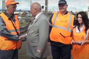 В Брянске лучших железнодорожников наградили на рабочих местах