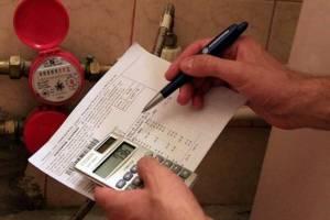 В Брянской области поправили «слепые» квитанции на электроэнергию