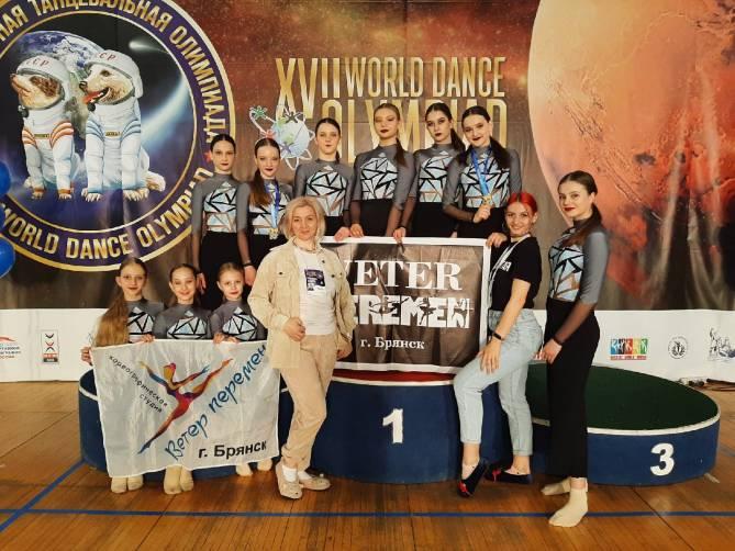 Брянский «Ветер перемен» получил Гран-при всемирной танцевальной олимпиады