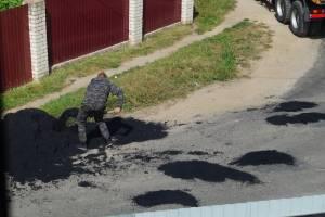 В Добруни неизвестный мужчина заделал асфальтом ямы на дороге