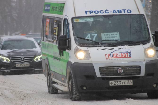 Жителей Брянска попытались убедить во вредности маршруткок