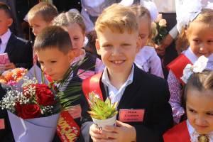 В Брянске 200 одарённых школьников получат именные стипендии