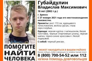 В Брянске пропал 18-летний Владислав Губайдулин