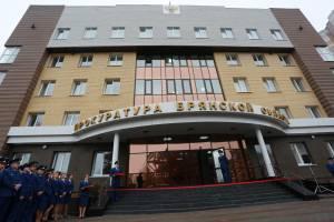 В Жуковском и Суражском районах назначили новых прокуроров
