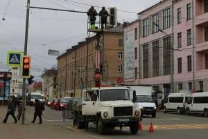 В Брянске модернизировали светофор на площади Ленина