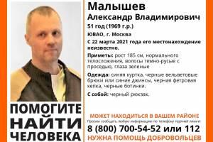 В Брянской области ищут пропавшего в Москве мужчину