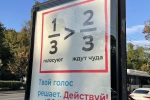 Работающего на чиновников блогера заподозрили в провокациях на выборах
