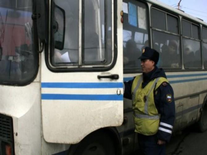 В Брянской области в течение двух дней проверят водителей автобусов