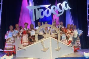 Брянский ансамбль «Зарянка» завоевал Гран-при конкурса в Сочи