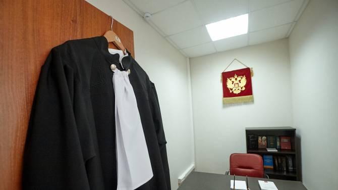 В Брянской области двое судей решили сложить полномочия