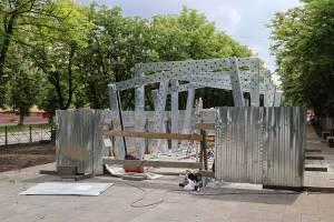 В брянском сквере Игната Фокина появятся световые арки