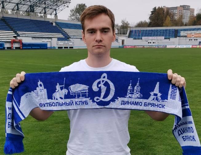 Состав брянского «Динамо» пополнил новый спортсмен