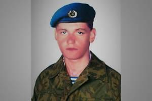 Сегодня могло исполниться 40 лет брянскому герою-десантнику