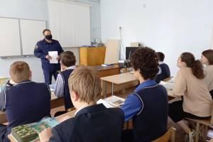 Главный жуковский следователь провел в школе урок безопасного поведения