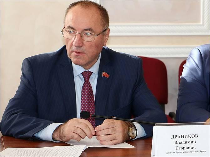 В Брянске лишат мандата депутата Облдумы Владимира Драникова