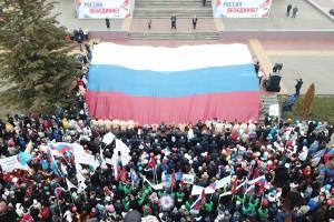 Брянцев поздравили с Днем народного единства
