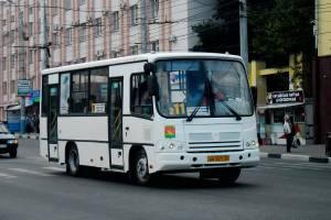 Оштрафовали брянских чиновников, «подаривших» маршрут перевозчику