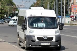 В Брянске возмутились исчезновением маршруток №11