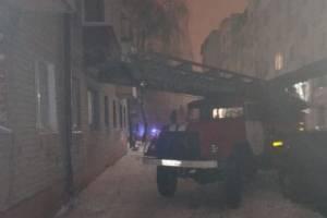 В Брянске при пожаре в многоэтажке пострадал человек