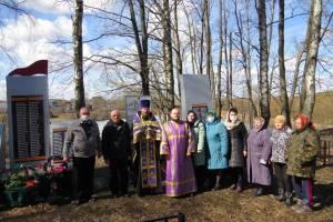В Карачеве почтили память погибших в годы войны воинов