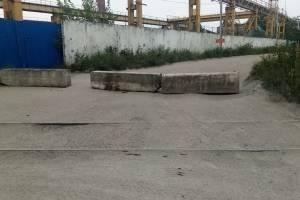 В Брянске на Сталелитейной перекрыли дорогу в промзону