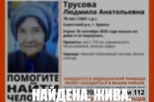 На Брянщине пропавшую 79-летнюю женщину нашли живой