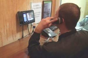 Осужденные брянских колоний смогут поговорить с родственниками по видеосвязи