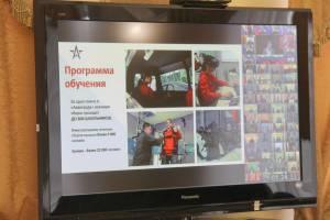 В Брянской области определили площадку для центра «Авангард»